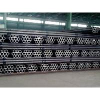 Buy cheap ASTM A179 Seamless Pipe from wholesalers