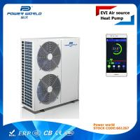 Wholesale ErP A+ Air To Water EVI High COP Heat Pump With PW Cloud Remote Control Function 19.3kw from china suppliers