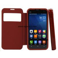 China Cheap Fashion Xiaomi MI2 Case cover Protective Cover with Factory Price on sale