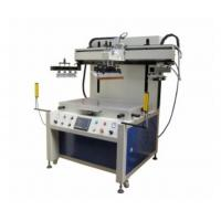 Wholesale SX -70120V Semi Auto Flat Screen Printing Machine For Wooden Sheet from china suppliers