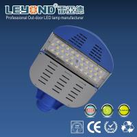 Buy cheap 80w outdoor energy saving street lighting ,  3030 LED roadway lighting from wholesalers