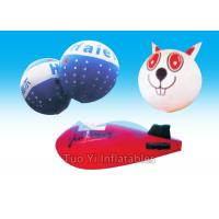 Wholesale Cloud Helium Cartoon Balloon Show Inflatable Advertising Blimp from china suppliers