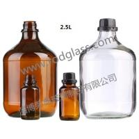 Wholesale 2.5L amber reagent glass bottle from china suppliers