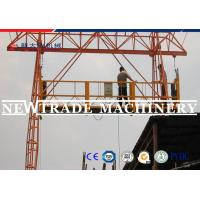 Wholesale ZLP Suspended Working Platform / Mobile Aerial Window Cleaning Platform from china suppliers
