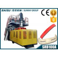Quality Spoiler Bumper Plastic Blow Moulding Machine HDPE / ABS Material SRB100A for sale