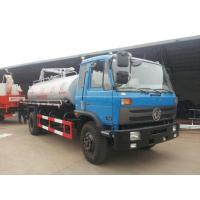 Wholesale Dongfeng 145 5.5CBM fecal suction truck  for sale, factory sale best price dongfeng 170hp diesel vacuum truck from china suppliers