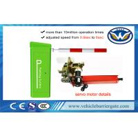 Wholesale 24V DC Motor Automatic Boom Barrier Gate ,  Intelligent Barriers Gate from china suppliers