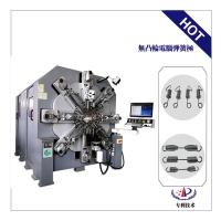 Wholesale High Quality 0.2-8.0MM Coil Spring Machine For Home Decoration Made In China from china suppliers
