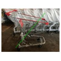 Wholesale Store / Supermarket Shopping Cart / Cargo Trolley With PU Wheels from china suppliers