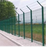 Wholesale Wire Mesh Fence  - Wire Mesh Fence from china suppliers