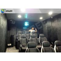 Wholesale Portable Mobile 5D Theater / Cinema Fun Rides With Cabin Or Trailer For Amusement Park from china suppliers