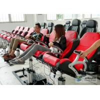 Wholesale 5D Luxury Movie Theater Seat Electric Hydraulic And Pneumatic Mobile Seats from china suppliers