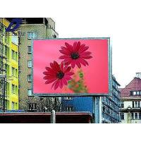 Wholesale Serbia Outdoor Full Color LED Display Panel from china suppliers