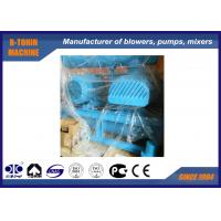 Wholesale Suction Pressure -40KPA Roots Blower Vacuum Pump , DN250 food convey blower from china suppliers