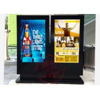 Wholesale AR glass Outdoor 70 inch LCD Digital Signage Kiosk for subway , airports from china suppliers