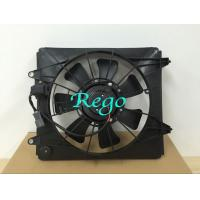 Wholesale Aftermarket Metal Material Car Radiator A / C Cooling Fans Durable Performance from china suppliers
