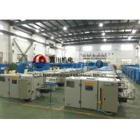 Wholesale PLC Control Copper Wire Processing Equipment For Stranding Ultra Conductor from china suppliers