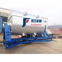 China SS304 Ribbon Mixer Machine , Real Stone Paint Lacquer Mixer For Powder / Granules on sale