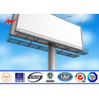 Wholesale Anticorrosive 3 in1 Round LED Outdoor Billboard Advertising With Backlighting 8m from china suppliers