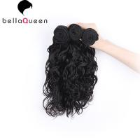Wholesale Water Wave Malaysian Virgin Human Hair Weaving Nautral Black Human Hair Extension from china suppliers