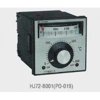 Wholesale AC 220 / 380V Electronic Temperature Controller , Safety Limit thermostat digital temperature regulator from china suppliers