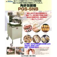 Wholesale SUZUMO Automatic Sushi Packing Machine from china suppliers