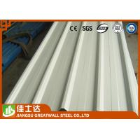 Wholesale Light Gray Color Steel Roof Tile / Composite Roof Panels 1000mm 1200mm Width from china suppliers