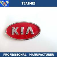 Wholesale 100% Waterproof Car Emblem Badge With ABS Customized Car Logo Sticker from china suppliers