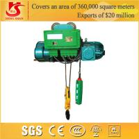 Wholesale Single and double speed general application lifting hoist crane 5 ton from china suppliers