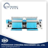 Wholesale Multi Head Quilting And Embroidery Machine , 34 Heads Flat Embroidery Machine from china suppliers