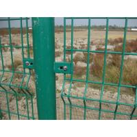 Wholesale PVC Coated Galvanized Bilateral Metal Mesh Fencing / Double Edged Fence from china suppliers