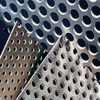 Wholesale perforated metal panel from china suppliers