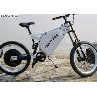 Wholesale TFT Display Off Road Electric Bike With Self Charging Lithium Battery from china suppliers