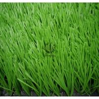 Buy cheap High Quality 50MM Mini Football Field Artificial Grass from wholesalers