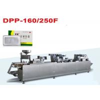 Wholesale New Technology High Sealing Aluminum Foil Packing Machine Blister Wrapping Machine from china suppliers