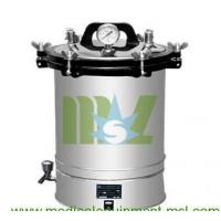 Wholesale Fully automatic autoclave - MSLAA03 from china suppliers