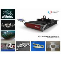 Quality CNC 500 Watt Metal Sheet Fiber Laser Cutting Machine 500w / 700w / 1000w for sale