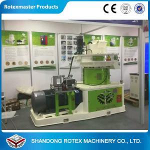 Wholesale YGKJ680 Wooden Pellet Production Line Burner Pellet making line from china suppliers