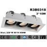 Buy cheap High Brightness COB Triple - Head CITIZEN LED Down Lights Aluminum 2700K - 3000K from wholesalers