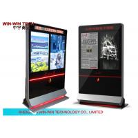Quality LG Dual Screen Adverising Display for sale