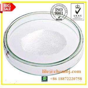 Wholesale Clobetasol Propionate Adrenal Cortical Hormone99% USP CAS: 25122-46-7 from china suppliers