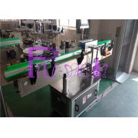 Wholesale 220V 60HZ Automatic Labeling Machine For Round Bottle 1600×1200×1500mm from china suppliers