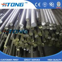 Wholesale high quality high gloss cold rolled SUS steel reinforcement bars from china suppliers