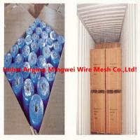 Wholesale Fire Retardant Adhesive Fiberglass Mesh / fiberglass sticky mesh from china suppliers