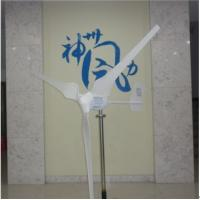 Wholesale Sound - Proof Wind Driven Generator  from china suppliers