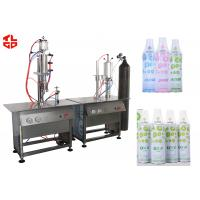 Wholesale Semi Automatic Spray Can Filling Machine for Oxygen Gas / Fresh Air Canned from china suppliers