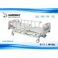 Wholesale Five Functions Hospital Patient Bed , Electric Hospital Beds For Tender from china suppliers