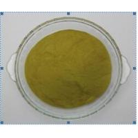 Wholesale Yellow powder DTPA FE 11% Chelate Micronutrient Fertilizer For Crops , Cas 12389-75-2 from china suppliers