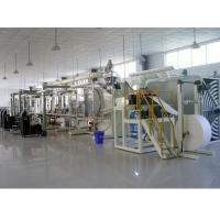 Wholesale Baby disposable hygiene products production line from china suppliers