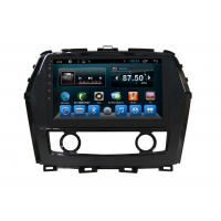 Wholesale Double Din Car Stereo Bluetooth Android Car Navigation System Nissan Cima from china suppliers